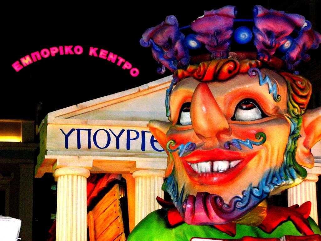 Satirical float in Patras Carnival