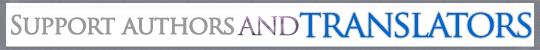 Munduslingua supports authors and translators